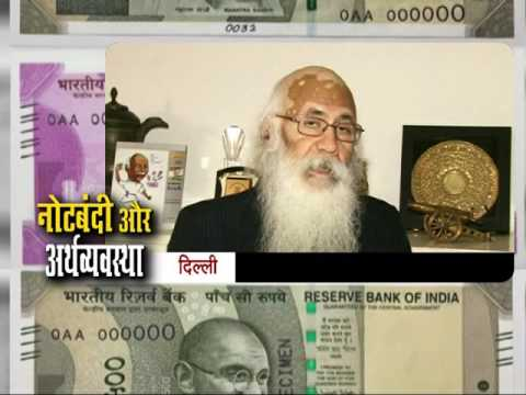 Economics Expert Prof. Arun Kumar on Demonetisation  (Interview)