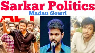 Sarkar Politics | Tamil | Madan Gowri | MG | Vijay | Speech | Sarkar Audio Launch | Music