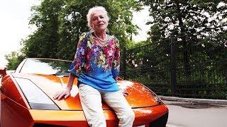 Бабуля на Ламборгини Пранк / Granny on Lamborghini Prank