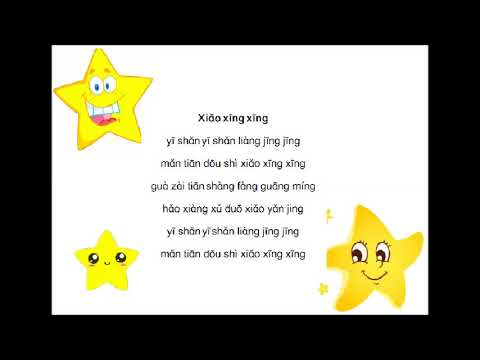 Xiao Xing Xing Musical ( Instrument ) Kids Song