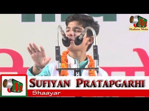 SUFIYAN PRATAPGARHI LATEST MUSHAIRA, Bhopal Mushaira 2018, GOVIND GOYAL, Mushaira Media