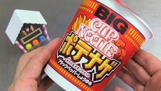 Potato & Chicken Nuggets Big Cup Noodles