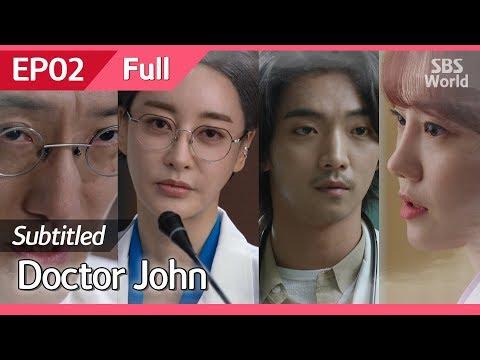 [CC/FULL] Doctor John EP02   의사요한