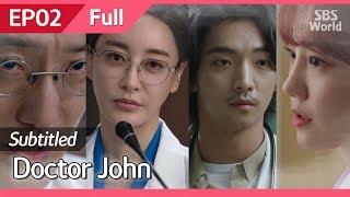 [CC/FULL] Doctor John EP02 | 의사요한
