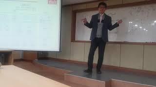 호서대학교 글로벌창업대학원 논문통계분석론 13주차(2)