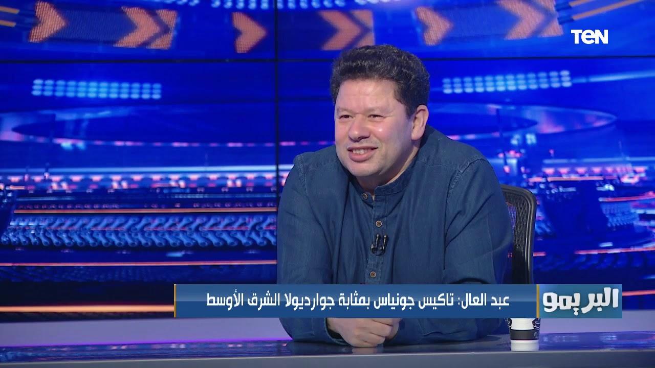 Photo of رضا عبد العال: شيل ميسي من برشلونة اقسم بالله هتلاقي كفر الزيات بتلعب – الرياضة