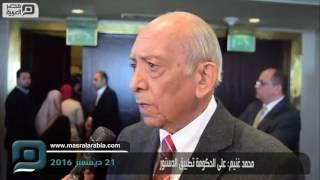 مصر العربية | محمد غنيم: على الحكومة تطبيق الدستور