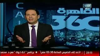 أحمد سالم: خبر تفجير كمين الهرم صاعقة لازم تفوقنا كلنا