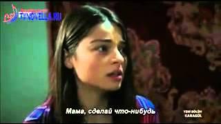 Черная Роза 53 серия Истерика Маи