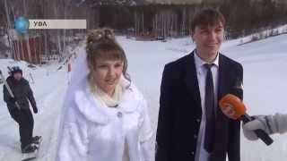 В Башкирии молодожены провели сумасшедшую свадьбу... на сноубордах