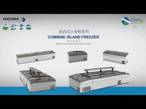 Island Freezer For Supermarket