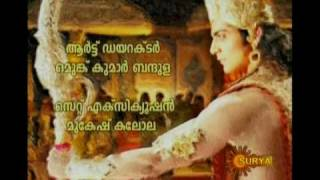 "INTRO Music Video of ""Ramayanam"" Malayalam TV Serial"