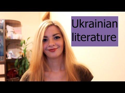 Read Ukrainian Literature In English (translation)