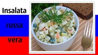 Insalata russa (vera) Cалат