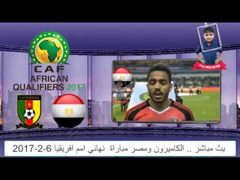 Cameroon vs Egypt Live African Cup of Nations 2017 Final