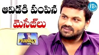 Manoj on sending messages to a Top heroine - Manchu Manoj || Frankly With TNR || Talking Movies