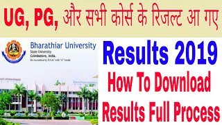 Bharathiar University Results 2019: How To Download Results BA, BSC, B.COM 1, 2, 3, Year 2019