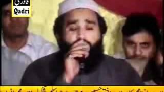 Sahibzada Syed Abdur Rauf Upload this Naat