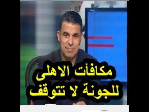 #خالد_الغندور تعرف الهايف من ايه بيجى فى الهايفه ويتصدر