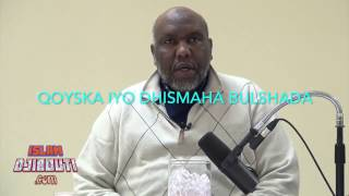 sheikh abdourahman bashir qoyska iyo dhismaha bulshada