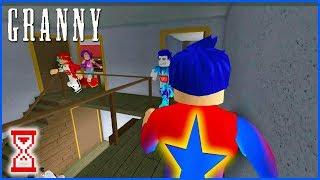 Серия слаженных субботних игр | Roblox Granny
