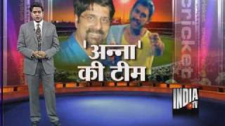 cricket score ! Cricket News ! live cricket score ! Part 1 (29-01-2010)