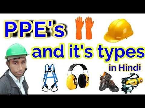 PPE And It's Types In Hindi / What Is PPEs In Hindi / Types Of PPEs In Hindi / #PPE's