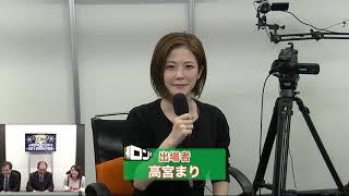 【麻雀】ロン2カップ2019winter~予選B卓~