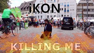 [KPOP IN PUBLIC CHALLENGE] iKON (아이콘) - '죽겠다(KILLING ME)' DANCE COVER