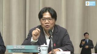 20180524行政院會後記者會(第3601次會議)