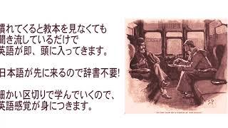 シャーロック・ホームズの冒険 第32話