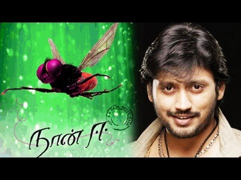 Prashanth & Naan E Director to join ??