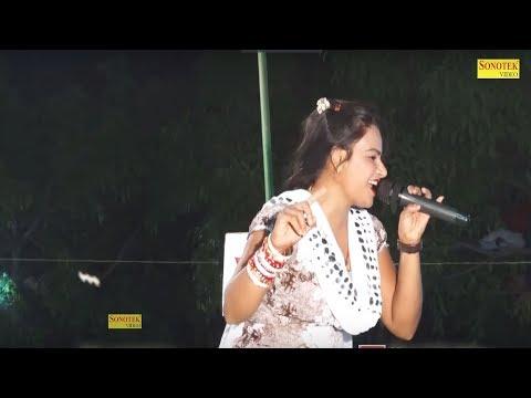 Hai Mera Dil | Delhi Cant Army Ragni Competition | Pooja Sharma | Anuradha Sharma | Sonotek Ragni |
