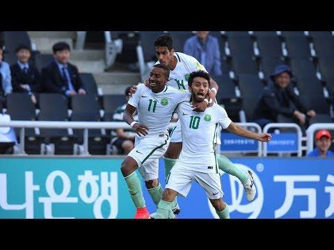 أهداف مباراة السعودية 2-1 الإكوادور | كأس العالم للشباب 2017