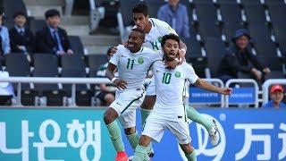 أهداف مباراة السعودية 2-1 الإكوادور   كأس العالم للشباب 2017