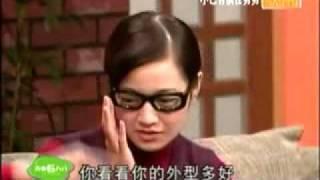 青春六人行 阿雅 賀一航 thumbnail