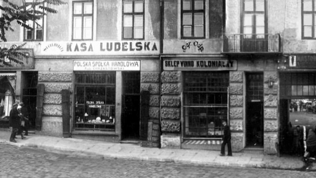Przejażdżka po przedwojennej ulicy Świętoduskiej