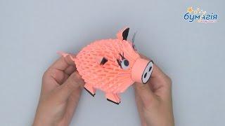 Модульное оригами 3D • Свинка • OM-6164