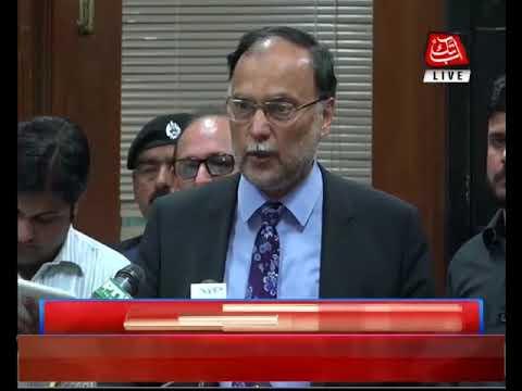 Ahsan Iqbal Addressing Media in Islamabad