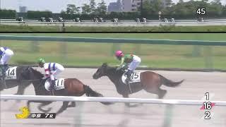 2018/07/15 中京7R 500万下 [インティ] 武豊 武豊 動画 22
