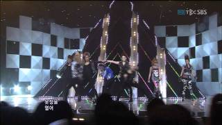 2NE1_0626 _SBS Popular Music _ I AM THE BEST (내가 제일 잘나가)