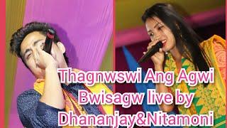 Thagnwswi Ang Agwi Live show Video by Nitamoni Baro & Dhananjay Boro