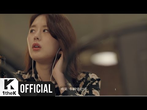 [MV] Gavy NJ(가비엔제이) _ People said break it up(헤어지래요)