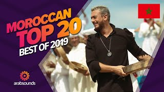 🇲🇦 Top 20 Best Moroccan Songs of 2019: Saad Lamjarred, Douzi, Hatim Ammor & more!