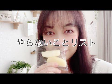 ミニマ リスト タケル 離婚