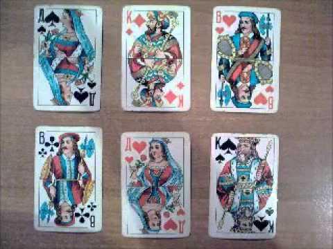 6 карт фокус КАК?