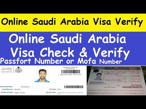 How to Online Saudi Arabia Visa Verify Used my Passfort Number l Saudi Visa Status Check Online