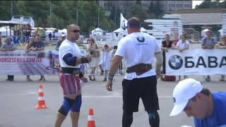 Открытый турнир Богатырь Харькова (3 тур)