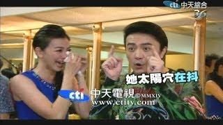 2014.06.05真的不一樣part5 李王羅發火反整 嚇哭邵庭!
