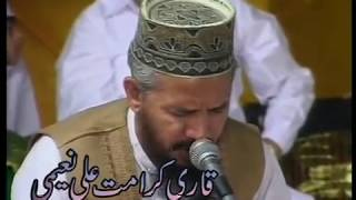 Qirat Tilawat By Qari Karamat Ali Naeemi At National Pipe in 2003 www milad un nabi com